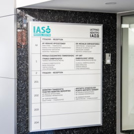 IASO building entrance limasol cyprus 2