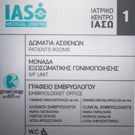 1st Floor Iaso IVF